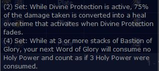 t16 protection paladin set bonuses