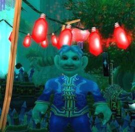 The Lunar Festival